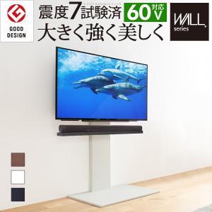 テレビスタンド 壁寄せ おしゃれ ハイタイプ 32-60v対応 壁寄せテレビ台 ホワイト ブラック ウォールナット|happyrepo