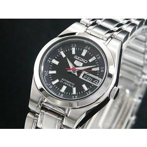 セイコー SEIKO セイコー5 SEIKO 5 自動巻き 腕時計 SYMH29J1|happyrepo