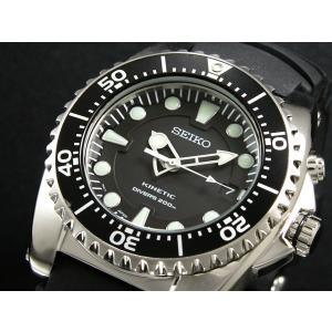 セイコー SEIKO キネティック KINETIC ダイバー 腕時計 SKA371P2|happyrepo