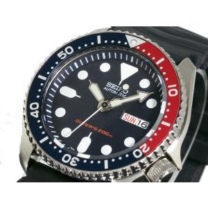 セイコー SEIKO ダイバー ネイビーボーイ 自動巻き 腕時計 SKX009KC|happyrepo