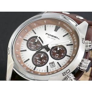 フォッシル FOSSIL 腕時計 CH2565|happyrepo