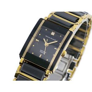 マウロ ジェラルディ MAURO JERARDI セラミック 腕時計 MJ3081-1|happyrepo