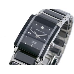 マウロ ジェラルディ MAURO JERARDI セラミック 腕時計 MJ3081-2|happyrepo