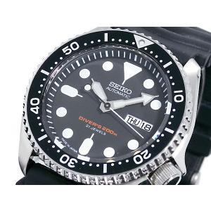 セイコー SEIKO ダイバー 腕時計 メンズ ブラックボーイ SKX007J1|happyrepo