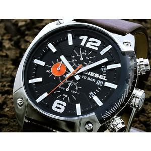 ディーゼル DIESEL クロノグラフ 腕時計 DZ4204|happyrepo