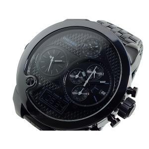ディーゼル DIESEL フォータイム アナデジ クロノグラフ 腕時計 DZ7254|happyrepo