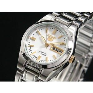 腕時計 レディース セイコー5 自動巻き SYMH17J1 腕時計 レディース|happyrepo