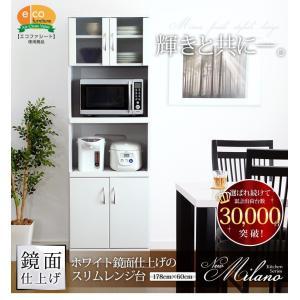 食器棚 レンジ収納庫|happyrepo|02