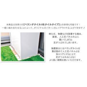 人工芝 人工芝生ジョイントマット20枚セット(30×30cm) リアル人工芝 happyrepo 11