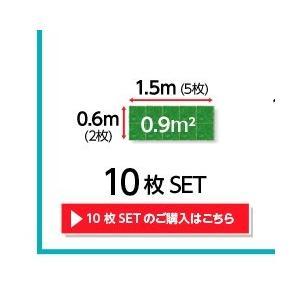 人工芝 人工芝生ジョイントマット20枚セット(30×30cm) リアル人工芝 happyrepo 17