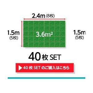 人工芝 人工芝生ジョイントマット20枚セット(30×30cm) リアル人工芝 happyrepo 18