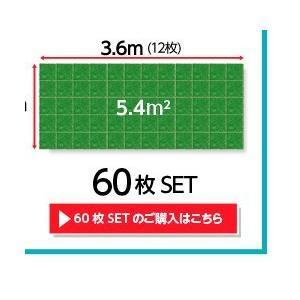 人工芝 人工芝生ジョイントマット20枚セット(30×30cm) リアル人工芝 happyrepo 19