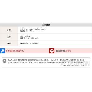 カウンターチェアー おしゃれ カウンターチェア バーチェア|happyrepo|13