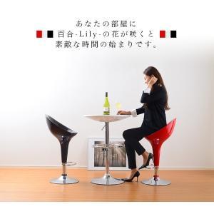 カウンターチェアー おしゃれ カウンターチェア バーチェア|happyrepo|04