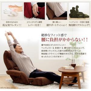 座椅子 肘付き 低反発 リクライニング 座イス 座いす|happyrepo|03