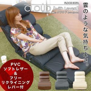 座椅子 おしゃれ リクライニング 合皮PVCタイプ 座いす 座イス|happyrepo