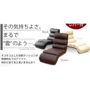 座椅子 おしゃれ リクライニング 合皮PVCタイプ 座いす 座イス|happyrepo|11