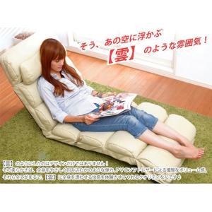 座椅子 おしゃれ リクライニング 合皮PVCタイプ 座いす 座イス|happyrepo|12