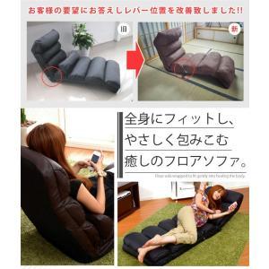 座椅子 おしゃれ リクライニング 合皮PVCタイプ 座いす 座イス|happyrepo|13