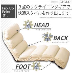座椅子 おしゃれ リクライニング 合皮PVCタイプ 座いす 座イス|happyrepo|14