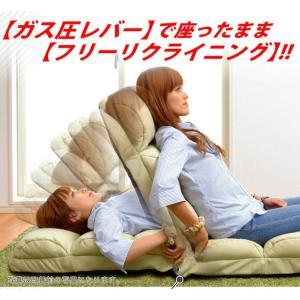 座椅子 おしゃれ リクライニング 合皮PVCタイプ 座いす 座イス|happyrepo|15