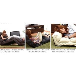 座椅子 おしゃれ リクライニング 合皮PVCタイプ 座いす 座イス|happyrepo|19