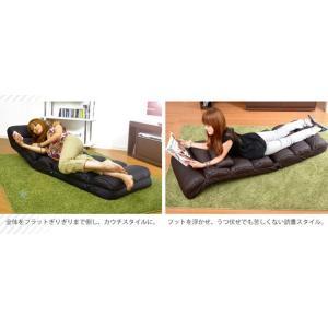 座椅子 おしゃれ リクライニング 合皮PVCタイプ 座いす 座イス|happyrepo|20