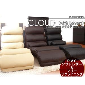 座椅子 おしゃれ リクライニング 合皮PVCタイプ 座いす 座イス|happyrepo|10