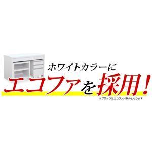ガラスデスク3点セット(パソコンデスク・書斎机・幅120)|happyrepo|03