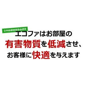 ガラスデスク3点セット(パソコンデスク・書斎机・幅120)|happyrepo|04