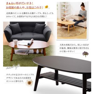 ローテーブル 棚付き脚折れ木製センターテーブル 丸型|happyrepo|03