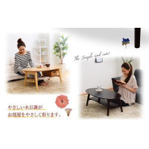 ローテーブル 棚付き脚折れ木製センターテーブル 丸型|happyrepo|04