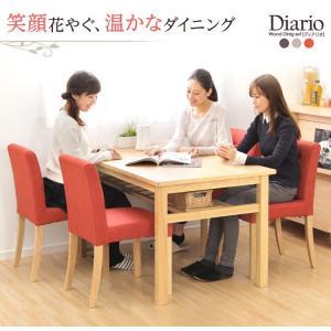 ダイニングテーブルセット(5点セット) happyrepo 02