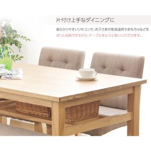 ダイニングテーブルセット(5点セット) happyrepo 11