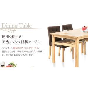 ダイニングテーブルセット(5点セット) happyrepo 05