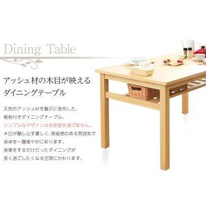 ダイニングテーブルセット(5点セット) happyrepo 09