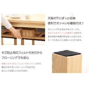 ダイニングテーブルセット(5点セット) happyrepo 10