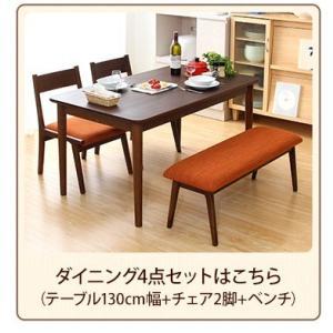 ダイニングテーブルセット 2人掛け おしゃれ 3点セット(テーブル+チェア2脚) 木製アッシュ材|happyrepo|12