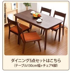 ダイニングテーブルセット 2人掛け おしゃれ 3点セット(テーブル+チェア2脚) 木製アッシュ材|happyrepo|13