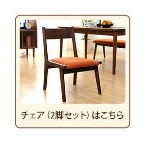 ダイニングテーブルセット 2人掛け おしゃれ 3点セット(テーブル+チェア2脚) 木製アッシュ材|happyrepo|15