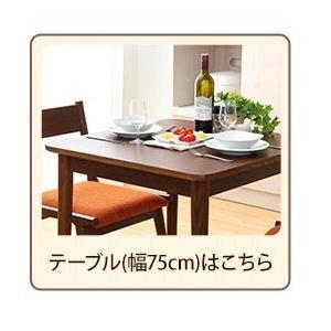 ダイニングテーブルセット 2人掛け おしゃれ 3点セット(テーブル+チェア2脚) 木製アッシュ材|happyrepo|16