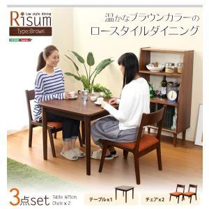 ダイニングテーブルセット 2人掛け おしゃれ 3点セット(テーブル+チェア2脚) 木製アッシュ材|happyrepo|17