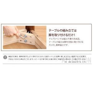 ダイニングテーブルセット 2人掛け おしゃれ 3点セット(テーブル+チェア2脚) 木製アッシュ材|happyrepo|10