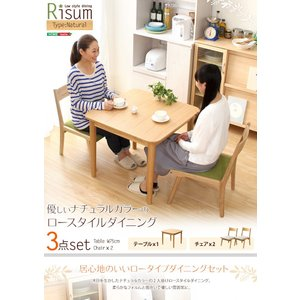 ダイニングテーブルセット 2人掛け おしゃれ 3点セット(テーブル+チェア2脚) 木製アッシュ材|happyrepo|02