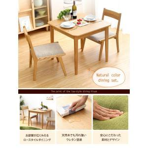 ダイニングテーブルセット 2人掛け おしゃれ 3点セット(テーブル+チェア2脚) 木製アッシュ材|happyrepo|03