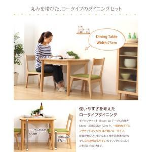 ダイニングテーブルセット 2人掛け おしゃれ 3点セット(テーブル+チェア2脚) 木製アッシュ材|happyrepo|04