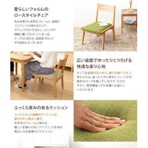 ダイニングテーブルセット 2人掛け おしゃれ 3点セット(テーブル+チェア2脚) 木製アッシュ材|happyrepo|06