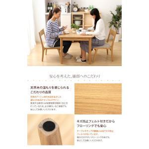 ダイニングテーブルセット 2人掛け おしゃれ 3点セット(テーブル+チェア2脚) 木製アッシュ材|happyrepo|07