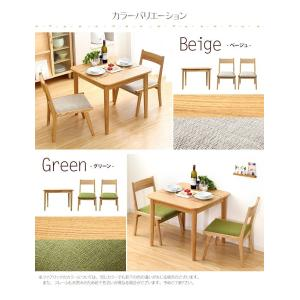 ダイニングテーブルセット 2人掛け おしゃれ 3点セット(テーブル+チェア2脚) 木製アッシュ材|happyrepo|08