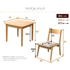 ダイニングテーブルセット 2人掛け おしゃれ 3点セット(テーブル+チェア2脚) 木製アッシュ材|happyrepo|09